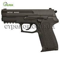Пистолет стартовый Retay 2022 Black, фото 1