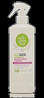ЭКО средство для мытья овощей и фруктов, 500 мл