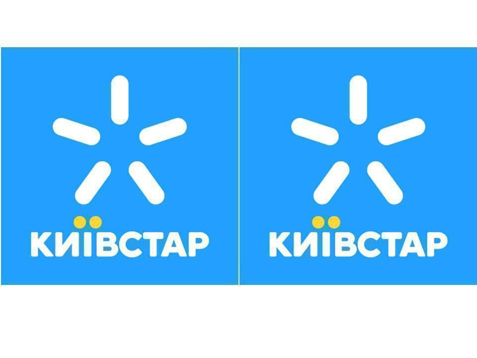 Красивая пара номеров 068-X34-86-86 и 096-Y34-86-86 Киевстар, Киевстар