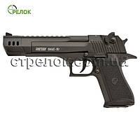 Пистолет стартовый Retay Eagle XU Black, фото 1