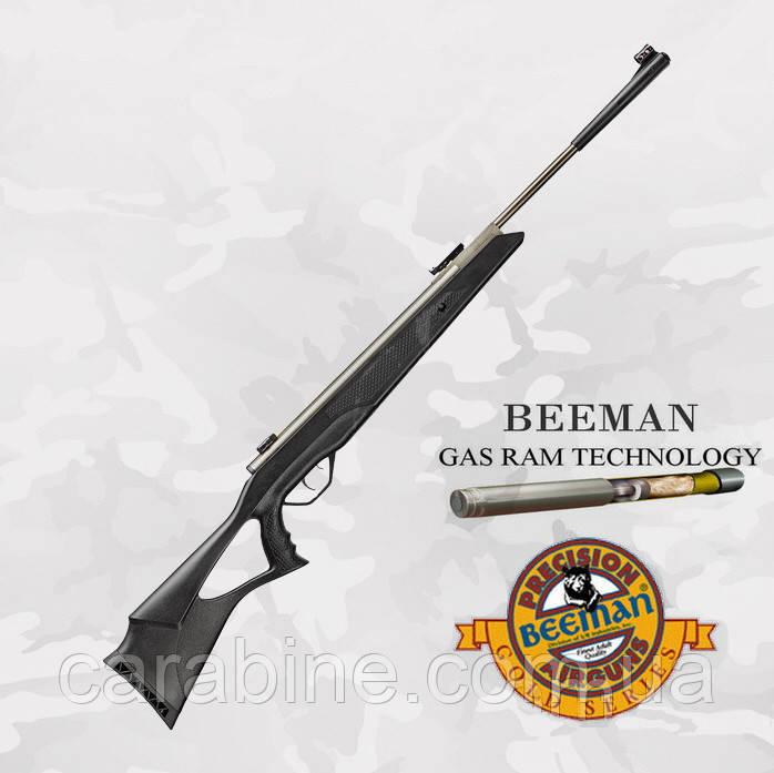 Пневматическая винтовка Beeman Longhorn Silver Gas Ram с газовой пружиной