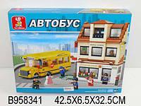 Детский конструктор Школьный автобус SLUBAN  496 деталей