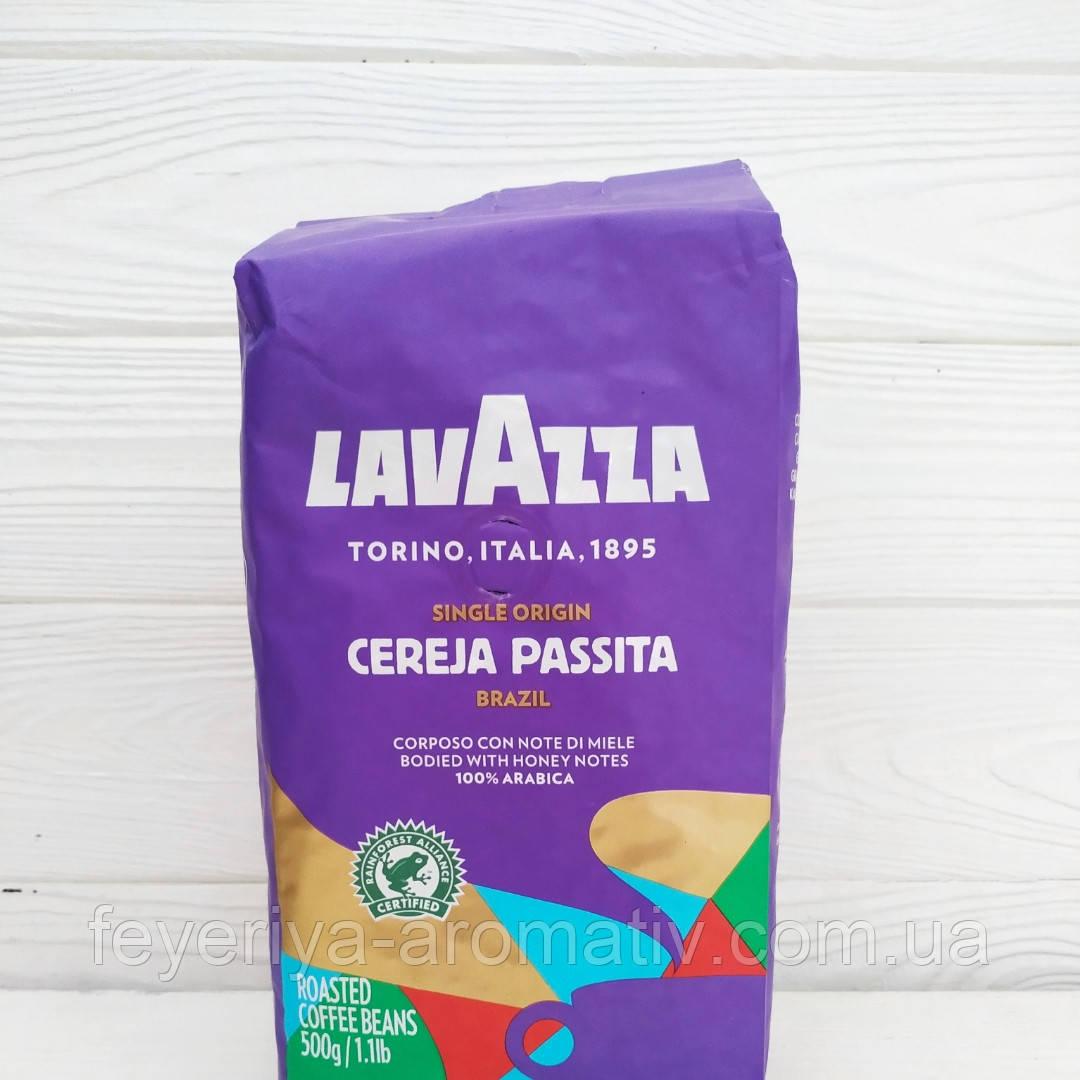 Кофе в зернах Lavazza Cereja Passita Brazil 500г (Италия)