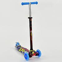 Самокат Best Scooter Maxi 779-1392