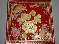 Денежный коврик с Иероглифом (17х17 см), фото 1