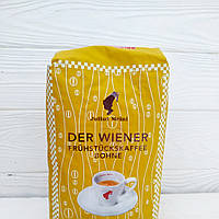 Кофе в зернах Julius Meini Der Wiener 500г (Австрия)