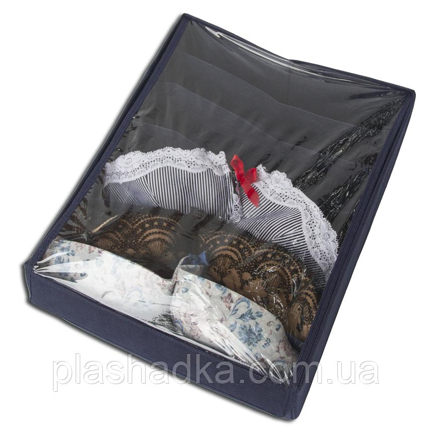 Коробка с крышкой для бюстиков ORGANIZE Jns-Bst-Kr джинс