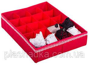 Коробочка для белья ORGANIZE KM001 кармен