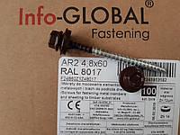 Саморезы 4,8*60 RAL8017(шоколадно-коричневый) для крепления снегозадержателей