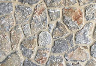 Камень для фасадов Rock Face Grey