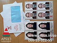 Фотография на временную регистрацию (3х4)