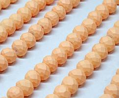 Бусины хрустальные (Рондель) 8х6мм  пачка - примерно 65 шт, цвет - матовый кремовый
