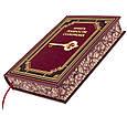 """Книга в шкіряній палітурці """"Книга мудрості Соломона"""", фото 4"""