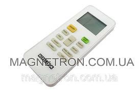 Пульт для кондиционера Delfa RG52B/BGE (code: 05532)