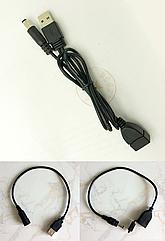 Кабель-переходник DC 5521 (мама / папа) USB (мама / папа) длина 30 / 80 см (3 вида)