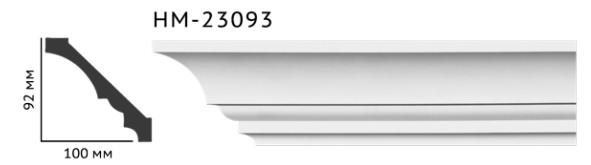 Карниз стельовий гладкий Classic Home HM-23093 , ліпний декор з поліуретану