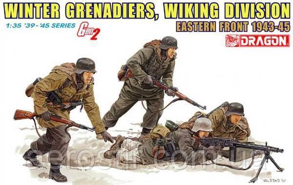 Winter Grenadiers, Wiking Division - Gen 2 Series 1/35 Dragon 6372