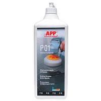 Паста полировальная APP Р-01 крупнозернистая 1,5кг