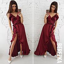 Стильное шелковое платье в пол с рюшами, фото 2