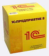 1С:Предприятие 8. Бухгалтерия сельскохозяйственного предприятия для Украины, клиентская лицензия на 10 рабочих