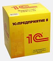 1С:Предприятие 8. Бухгалтерия сельскохозяйственного предприятия для Украины, клиентская лицензия на 50 рабочих