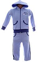 Спортивный костюм детский теплый