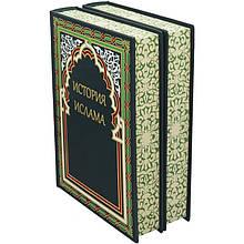 """Книги в шкіряній палітурці з художнім тисненням на старослов'янській мові """"Історія ісламу"""" (2 томи)"""