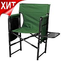 Кресло складное Режиссерское с полкой NR-41 NeRest® зеленое (раскладной стул для отдыха и рыбалки)