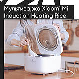Розумна мультиварка Xiaomi Mi Induction Heating Rice Cooker 2 3 літра, фото 6