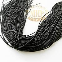 Канитель мягкая, цвет Черный, диаметр 1мм*5 грамм