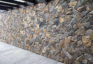 Фасадный камень Rock Face Akron