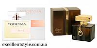 Yodeyma PRIVÉ EDP 100 ml (аналог Gucci By Gucci), фото 1