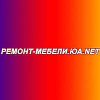 Ремонт шкафа купе Одесса