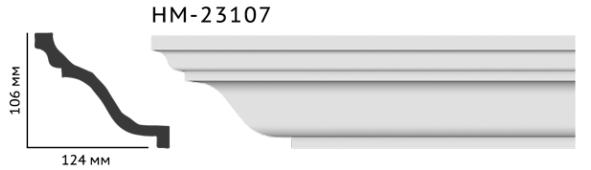 Карниз стельовий гладкий Classic Home HM-23107 , ліпний декор з поліуретану