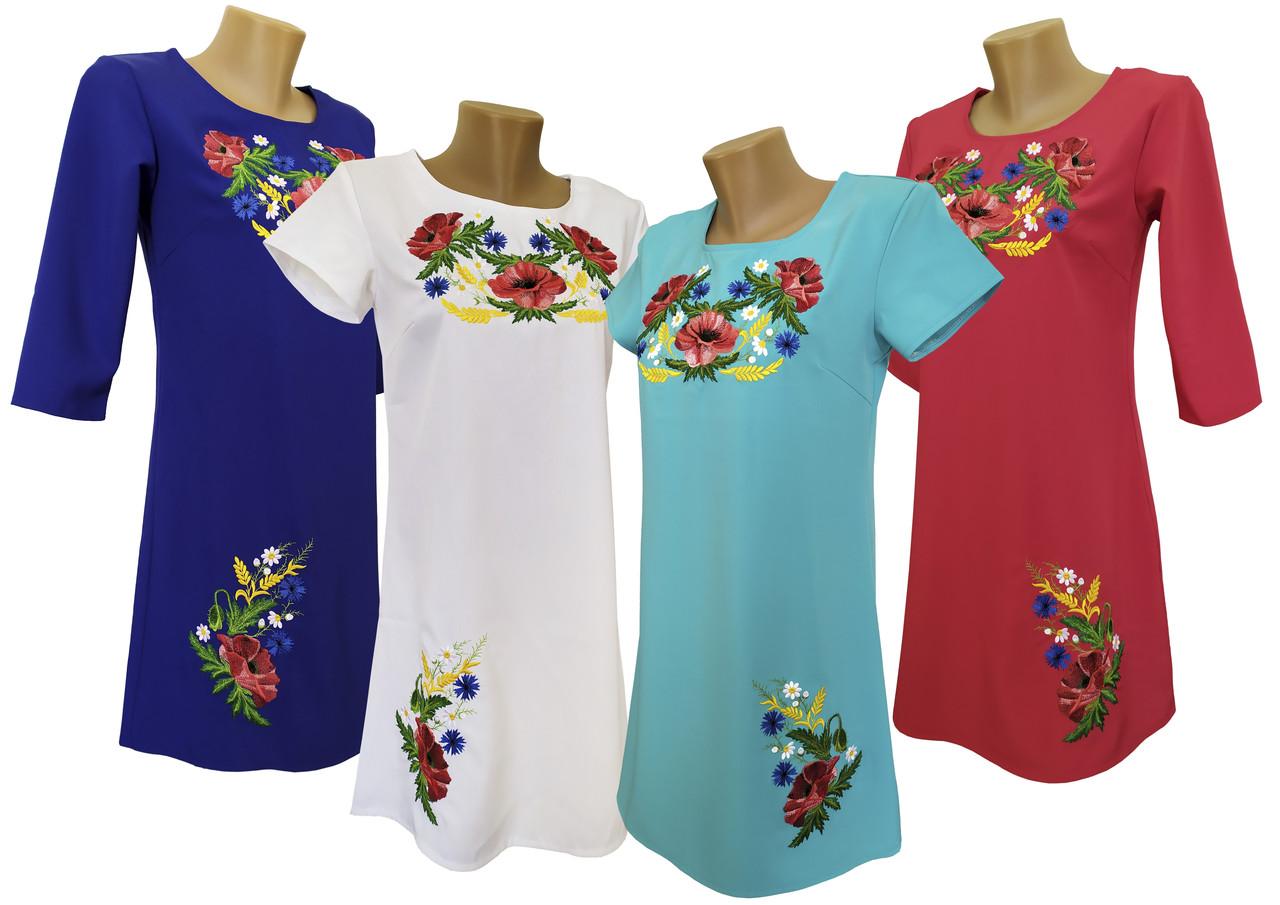 Повсякденна вишита жіноча сукня із вишивкою квітами «Мак - волошка»