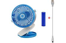 Вентилятор Mini fan ML-F168 с прищепкой, фото 3