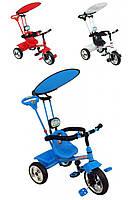 Детский велосипед трехколесный ALEXIS-BABYMIX ET-B33 [3 цвета] (Велосипед Алексис Бейбимикс ET-B33)