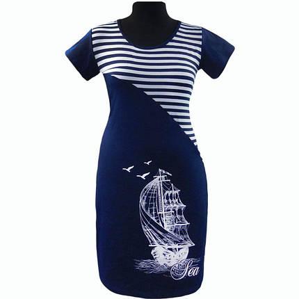 Платье полоска с вискозы с изображением, фото 2