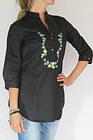 Вишиванка женская Davanti,чёрного цвета с синей вышивкой.Рукав 3/4, с пояском. Разм. M-XXL.