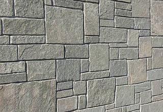 Фасадный камень Rock Face Lithos