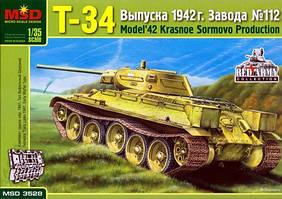Т-34 выпуска 1942г. Завода №112. 1/35 MAQUETTE 3528