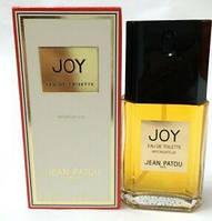 Французские женские духи JEAN PATOU Joy Vintage 45ml туалетная вода, нежный цветочный аромат ОРИГИНАЛ
