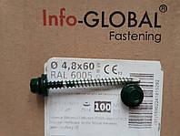 Саморезы 4,8*60 RAL6005 (зеленый) для крепления кровельных комплектующих