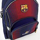 Рюкзак школьный Kite Education для мальчиков FC Barcelona 37,5x29x13 см 13 л (BC19-513S), фото 7