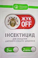Жук OFF (Жук Офф) 3 мл