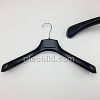 Пластиковые плечики вешалки для верхней одежды SP-42/55 черного цвета, длина 420 мм