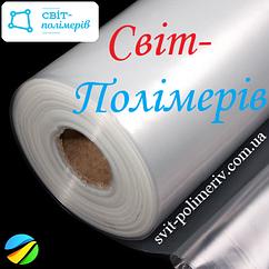 Пленка тепличная белая на 6 мес. РУКАВ 1.5 м, 40 мкм (вес 10-11 кг)