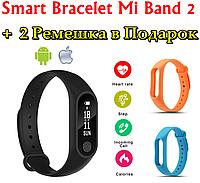 Фитнес браслет Smart Bracelet Mi Band M2. Фитнес-браслет Mi Band M2. Умные смарт часы UWatch M2