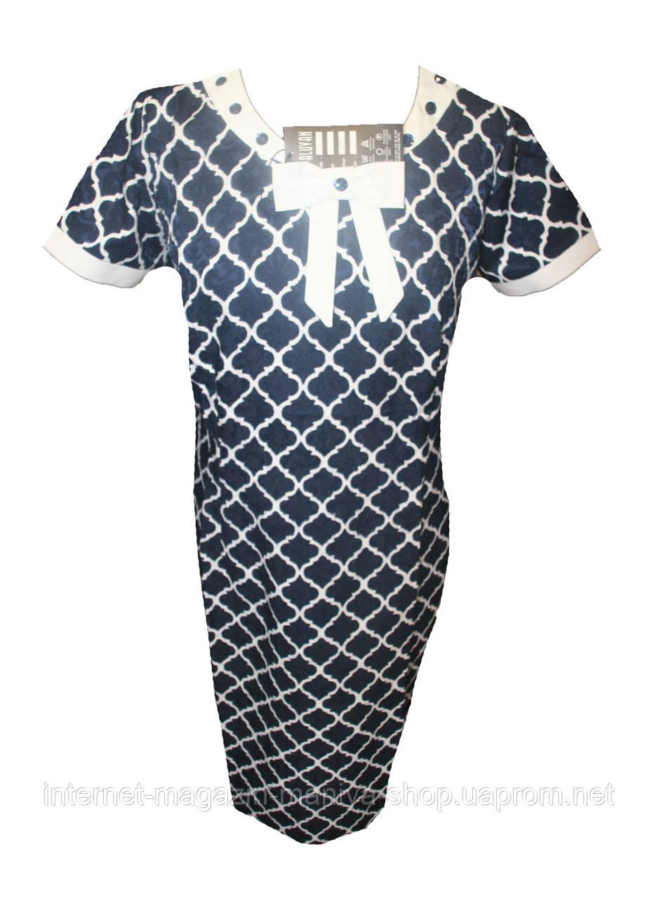 Батал женская одежда доставка