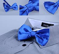 Бабочка галстук атлас синяя